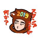 年始限定おっさんスタンプ 2019(個別スタンプ:05)