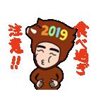 年始限定おっさんスタンプ 2019(個別スタンプ:06)