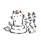 雑すぎる墨筆ねこ3【年末年始ご挨拶】(個別スタンプ:02)