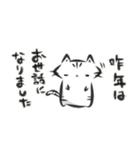 雑すぎる墨筆ねこ3【年末年始ご挨拶】(個別スタンプ:05)