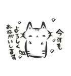 雑すぎる墨筆ねこ3【年末年始ご挨拶】(個別スタンプ:06)