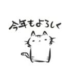 雑すぎる墨筆ねこ3【年末年始ご挨拶】(個別スタンプ:09)