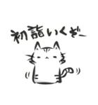 雑すぎる墨筆ねこ3【年末年始ご挨拶】(個別スタンプ:11)
