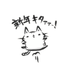 雑すぎる墨筆ねこ3【年末年始ご挨拶】(個別スタンプ:12)