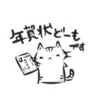 雑すぎる墨筆ねこ3【年末年始ご挨拶】(個別スタンプ:13)