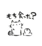 雑すぎる墨筆ねこ3【年末年始ご挨拶】(個別スタンプ:15)