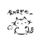 雑すぎる墨筆ねこ3【年末年始ご挨拶】(個別スタンプ:16)