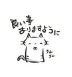 雑すぎる墨筆ねこ3【年末年始ご挨拶】(個別スタンプ:17)