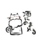 雑すぎる墨筆ねこ3【年末年始ご挨拶】(個別スタンプ:18)