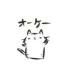 雑すぎる墨筆ねこ3【年末年始ご挨拶】(個別スタンプ:21)