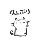 雑すぎる墨筆ねこ3【年末年始ご挨拶】(個別スタンプ:22)