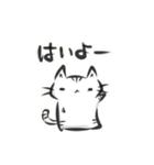 雑すぎる墨筆ねこ3【年末年始ご挨拶】(個別スタンプ:23)