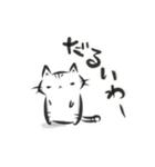 雑すぎる墨筆ねこ3【年末年始ご挨拶】(個別スタンプ:27)