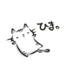 雑すぎる墨筆ねこ3【年末年始ご挨拶】(個別スタンプ:28)