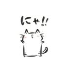 雑すぎる墨筆ねこ3【年末年始ご挨拶】(個別スタンプ:29)