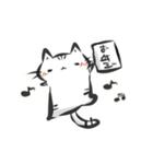 雑すぎる墨筆ねこ3【年末年始ご挨拶】(個別スタンプ:30)