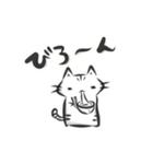 雑すぎる墨筆ねこ3【年末年始ご挨拶】(個別スタンプ:33)