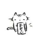 雑すぎる墨筆ねこ3【年末年始ご挨拶】(個別スタンプ:35)
