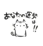 雑すぎる墨筆ねこ3【年末年始ご挨拶】(個別スタンプ:36)