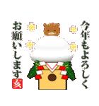 ◆◇あけおめ◇◆正月 2019・亥(個別スタンプ:04)