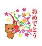 ◆◇あけおめ◇◆正月 2019・亥(個別スタンプ:07)