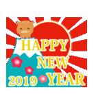 ◆◇あけおめ◇◆正月 2019・亥(個別スタンプ:11)