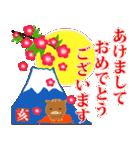 ◆◇あけおめ◇◆正月 2019・亥(個別スタンプ:12)
