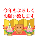 ◆◇あけおめ◇◆正月 2019・亥(個別スタンプ:13)