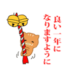 ◆◇あけおめ◇◆正月 2019・亥(個別スタンプ:15)