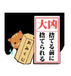◆◇あけおめ◇◆正月 2019・亥(個別スタンプ:24)
