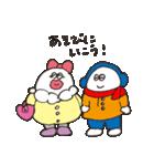 大丈夫なきもちになる 新年もよろしく!(個別スタンプ:4)