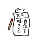 大丈夫なきもちになる 新年もよろしく!(個別スタンプ:22)