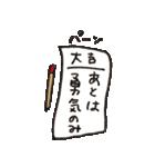 大丈夫なきもちになる 新年もよろしく!(個別スタンプ:23)