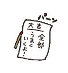 大丈夫なきもちになる 新年もよろしく!(個別スタンプ:24)