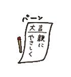 大丈夫なきもちになる 新年もよろしく!(個別スタンプ:25)