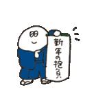 大丈夫なきもちになる 新年もよろしく!(個別スタンプ:27)
