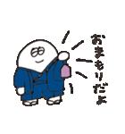 大丈夫なきもちになる 新年もよろしく!(個別スタンプ:30)