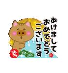 動く!亥年のお正月(年賀・2019年)(個別スタンプ:01)