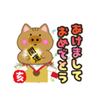 動く!亥年のお正月(年賀・2019年)(個別スタンプ:03)