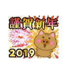 動く!亥年のお正月(年賀・2019年)(個別スタンプ:04)