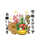 動く!亥年のお正月(年賀・2019年)(個別スタンプ:05)