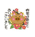 動く!亥年のお正月(年賀・2019年)(個別スタンプ:06)