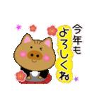 動く!亥年のお正月(年賀・2019年)(個別スタンプ:07)