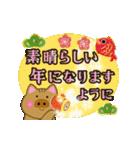 動く!亥年のお正月(年賀・2019年)(個別スタンプ:08)