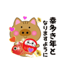 動く!亥年のお正月(年賀・2019年)(個別スタンプ:09)