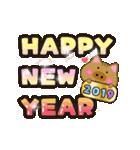 動く!亥年のお正月(年賀・2019年)(個別スタンプ:10)