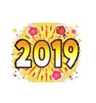 動く!亥年のお正月(年賀・2019年)(個別スタンプ:11)