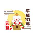 動く!亥年のお正月(年賀・2019年)(個別スタンプ:12)