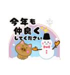 動く!亥年のお正月(年賀・2019年)(個別スタンプ:15)