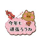 動く!亥年のお正月(年賀・2019年)(個別スタンプ:16)